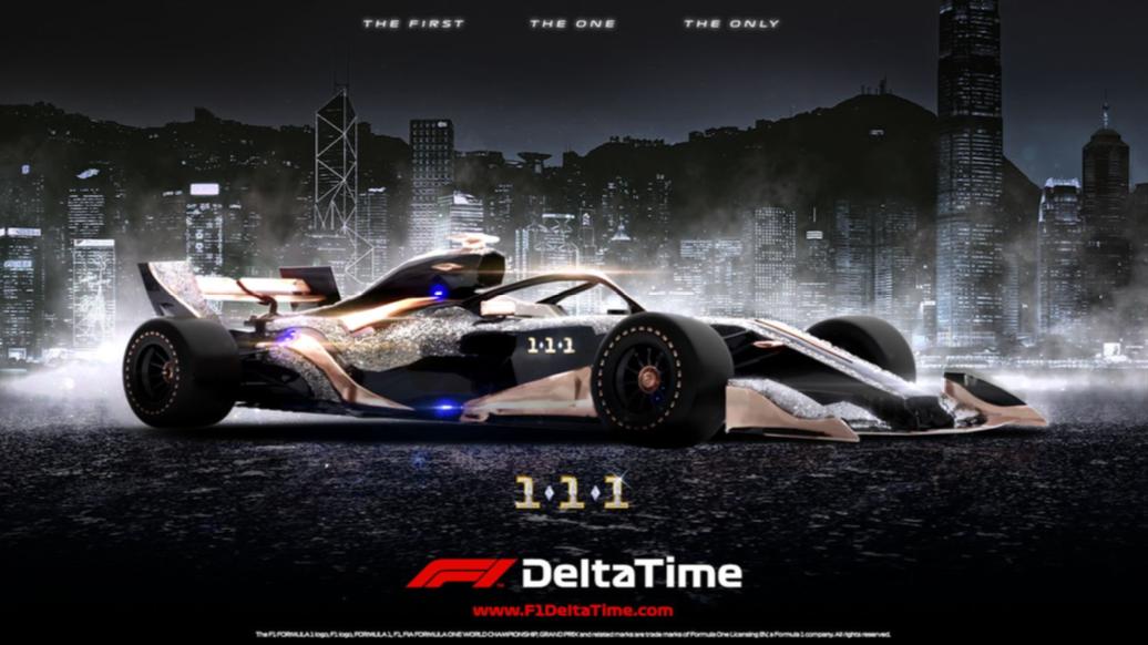 【F1® Delta Times】公式代替不可トークン「1-1-1」オークション開催中!