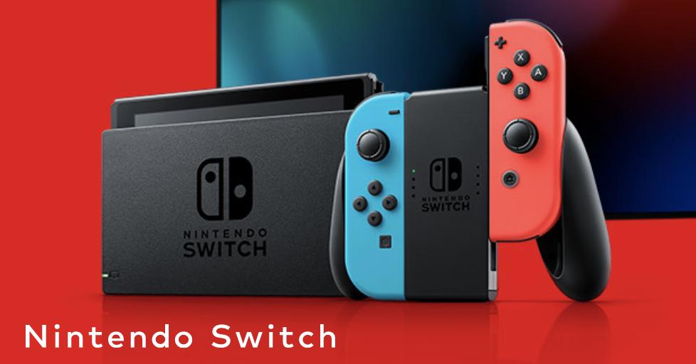 【Switch 抽選販売】スイッチはもう定価で買える!店舗情報まとめ