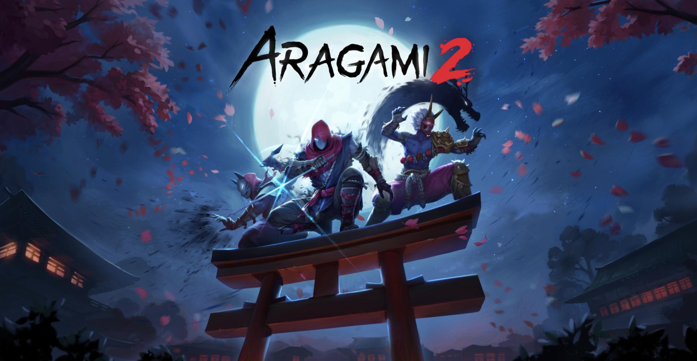 【Aragami2】PS5の発売日はいつ?予約特典と最新情報