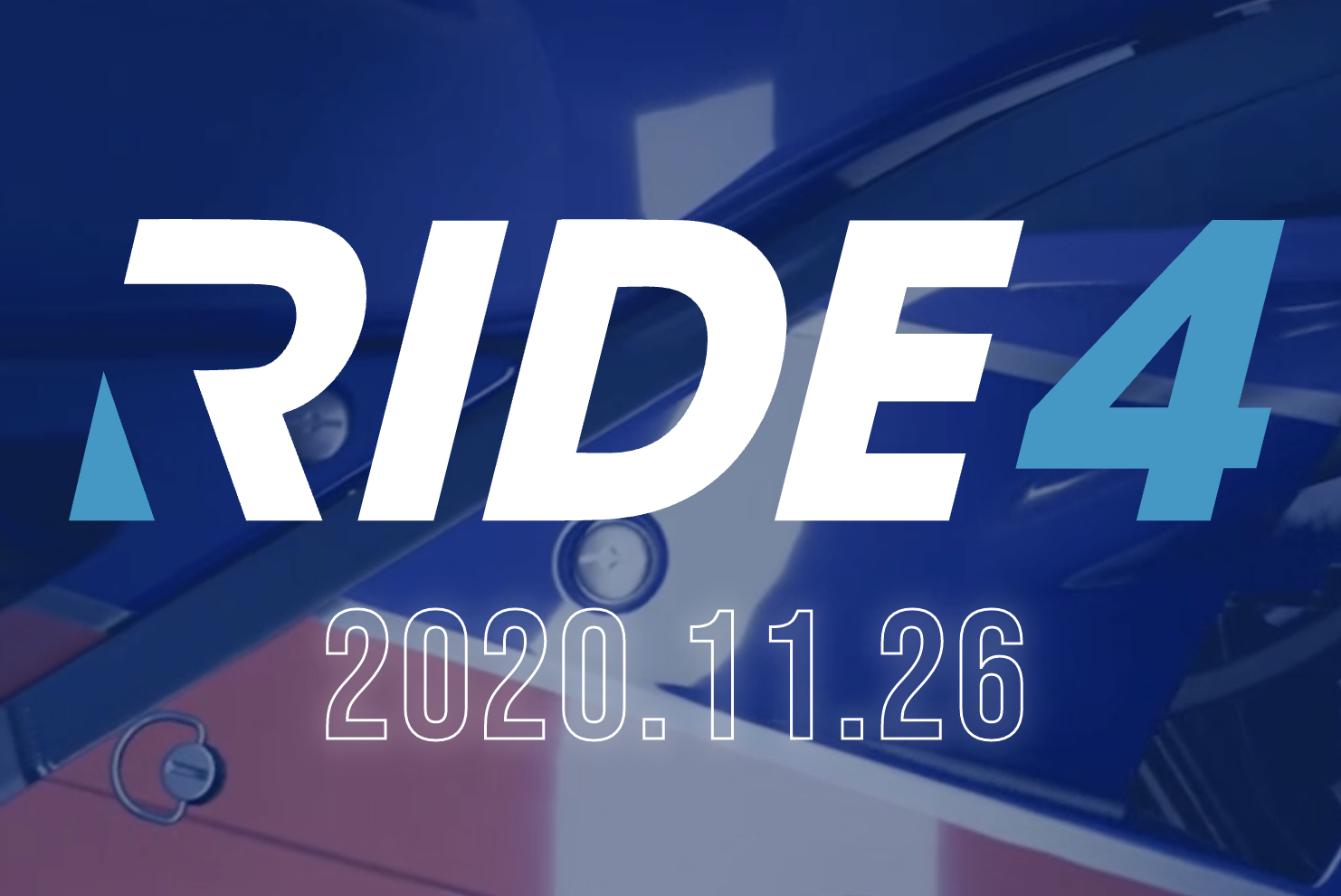 【RIDE4】PS4版の発売日はいつ?予約特典と最新情報