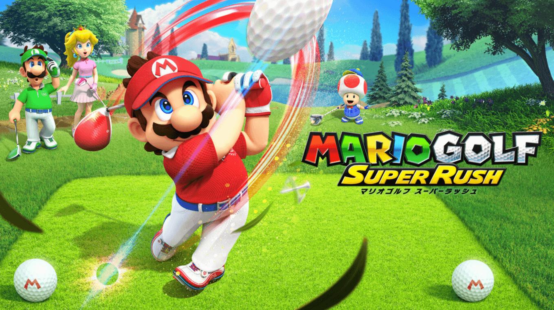 「マリオゴルフ スーパーラッシュ」の発売日はいつ?予約特典と最新情報