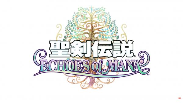 「聖剣伝説 エコーズ オブ マナ」の配信日・リリース日はいつ?ゲームシステム情報