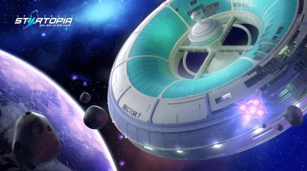 「スペースベース スタートピア」の発売日は2021年9月16日!予約特典と最新情報