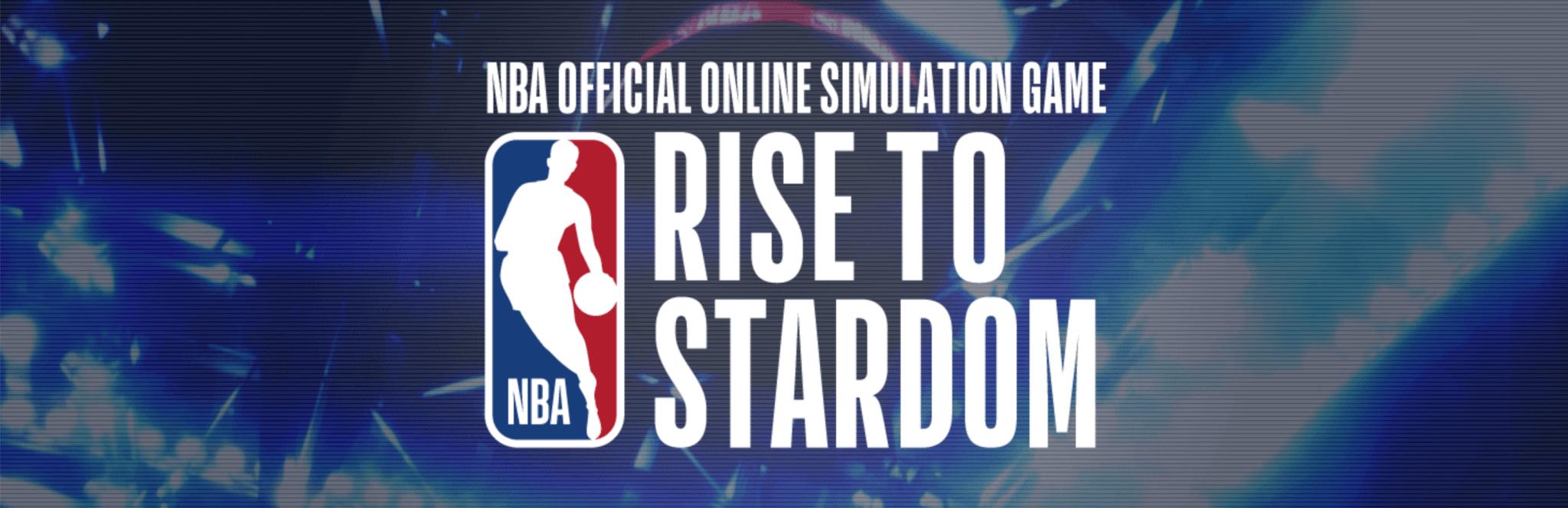 「NBA RISE TO STARDOM」の配信日・リリース日はいつ?事前登録情報