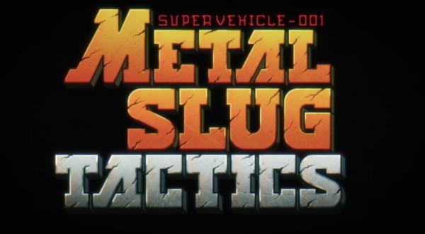 「メタルスラッグ タクティクス」の発売日はいつ?ゲーム内容と最新情報