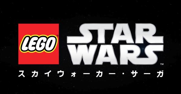 「レゴ スターウォーズ スカイウォーカー サーガ」の発売日はいつ?ゲーム内容と最新情報