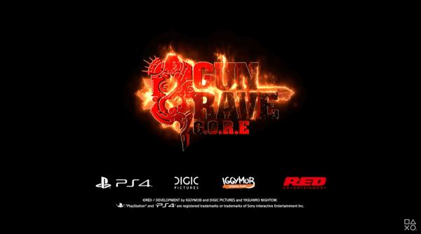 「GUNGRAVE G.O.R.E」の発売日はいつ?ゲーム内容と予約特典