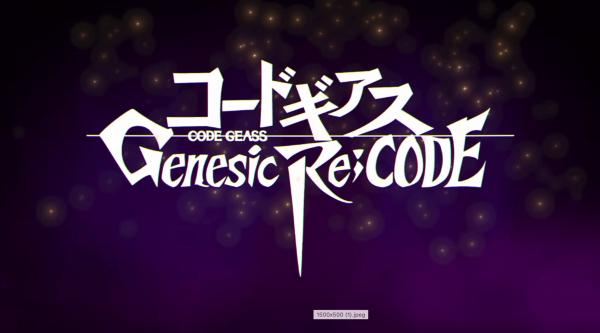 「コードギアス(アプリ)」の配信日・リリース日は2021年10月4日!事前登録情報