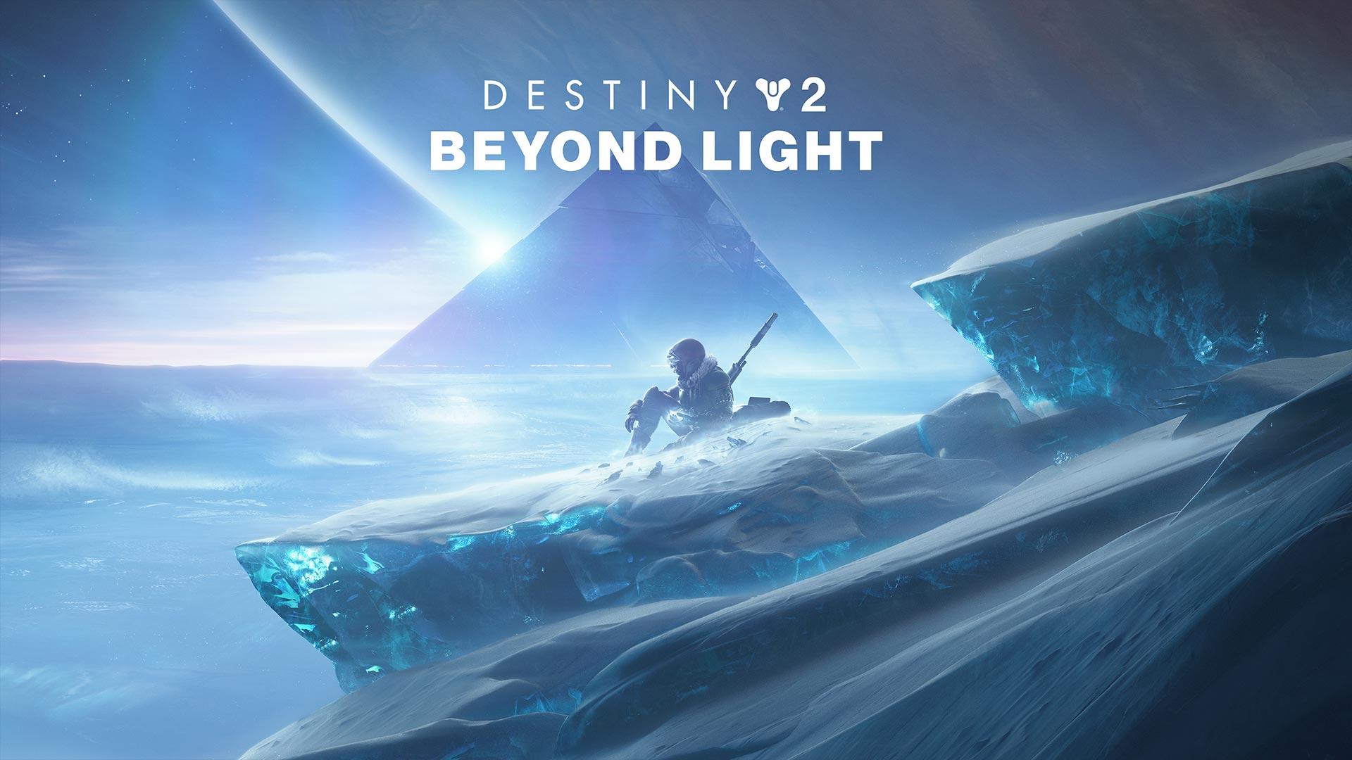 大型DLC「光の超越」が11月11日リリース!Destiny 2の世界がもっと広がる!