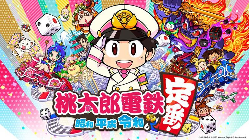 【桃鉄Switch】今度の舞台は令和!シリーズ最新作の発売開始