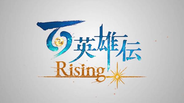 「百英雄伝 Rising」の発売日はいつ?ゲーム内容