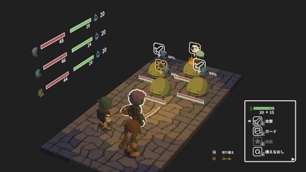 「両手いっぱいに芋の花を」の発売日はいつ?探索型3DダンジョンRPGのゲーム内容