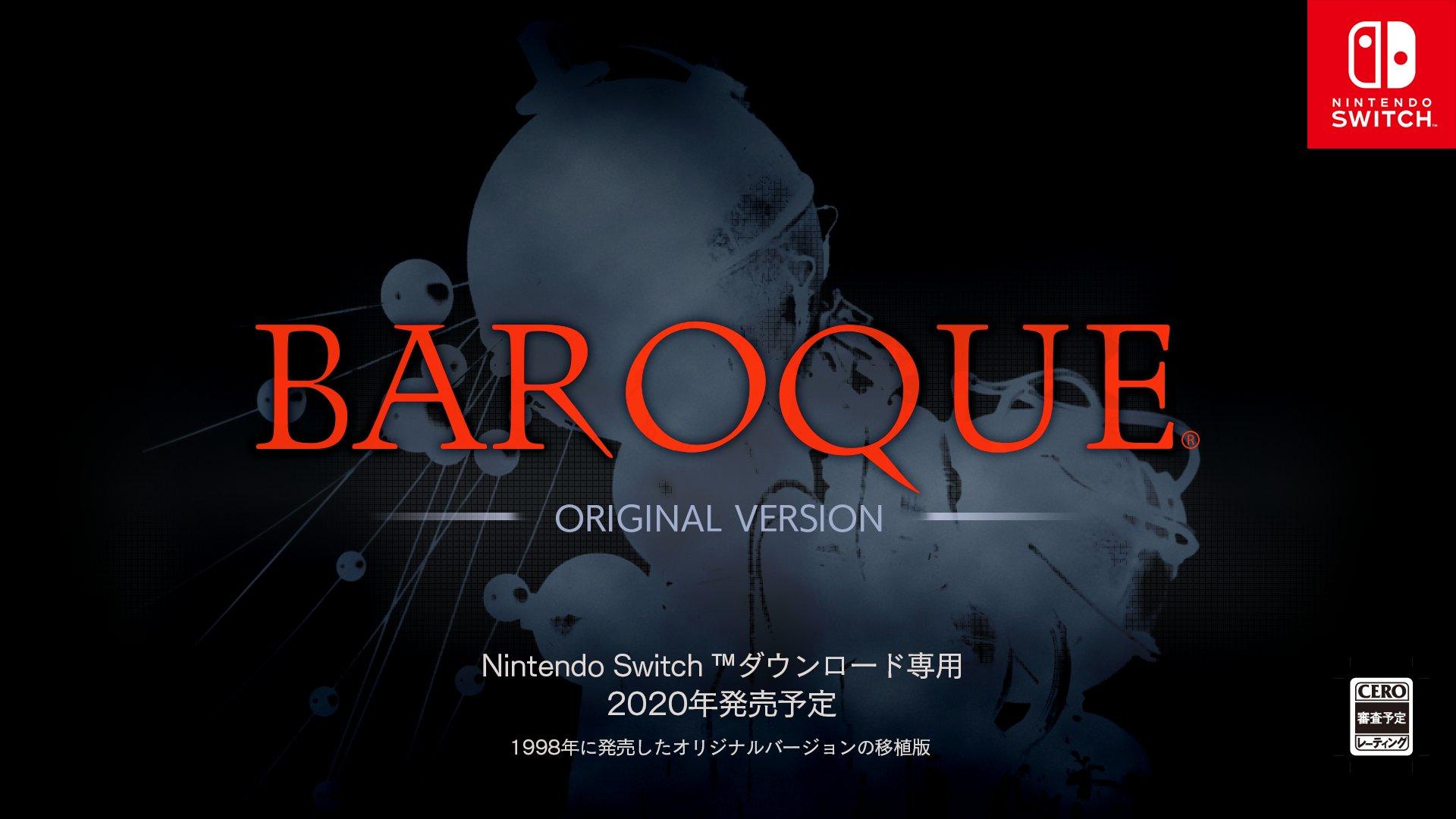 【BAROQUE】Switch版の発売日はいつ?価格と予約特典・最新情報