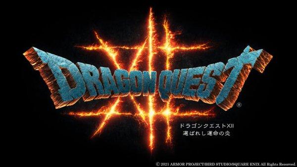 「ドラゴンクエスト12(ドラクエ12)」の発売日はいつ?対応ハードやゲーム内容の予想