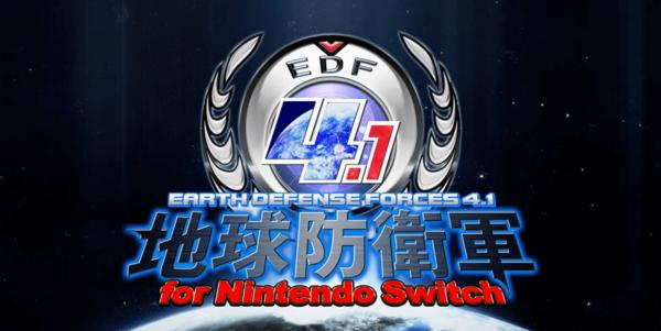 「地球防衛軍4.1(Switch)」の発売日はいつ?『EDF4.1』のゲーム内容