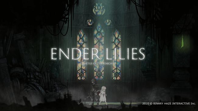 「ENDER LILIES」の発売日はいつ?アーリーアクセスと最新情報