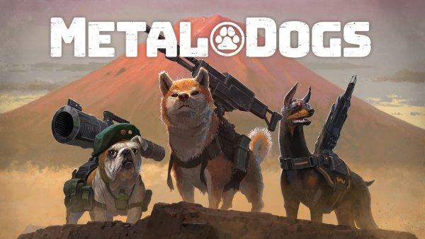 「メタルドッグス」の発売日はいつ?ゲーム内容と最新情報