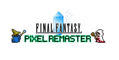「FF ピクセルリマスター」の発売日はいつ?ゲーム内容と収録タイトル