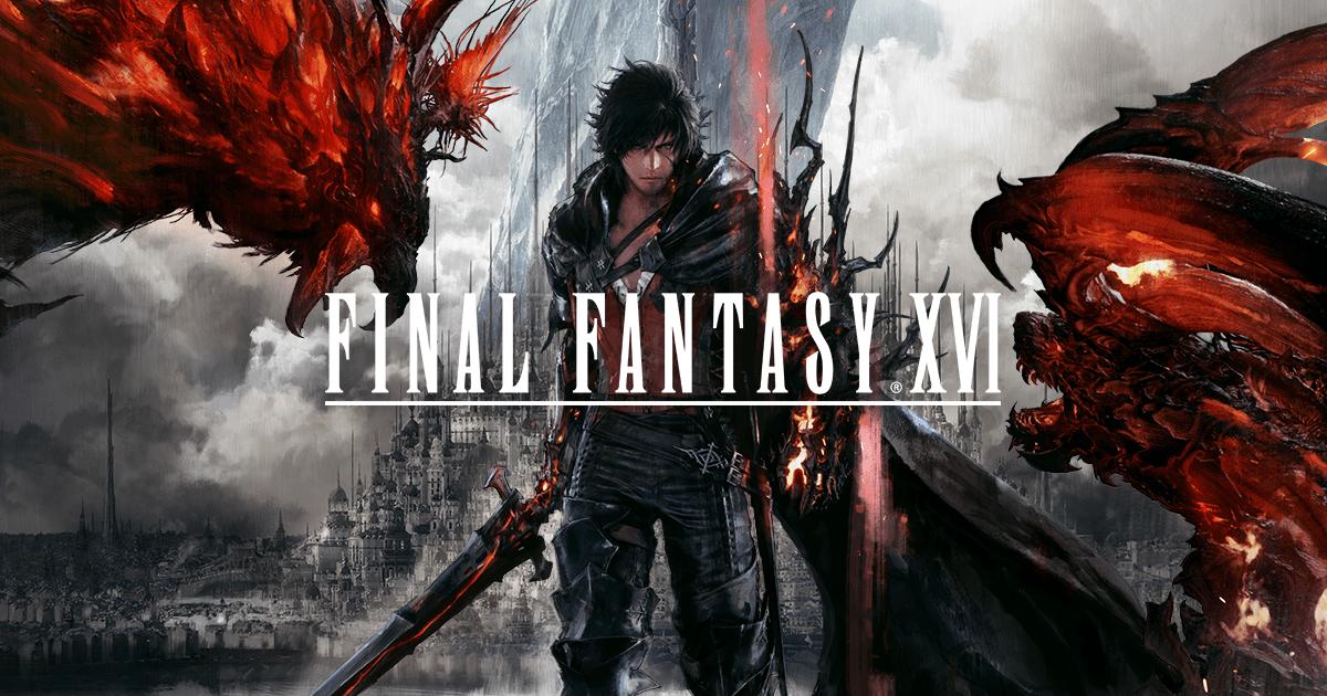 【FF16】PS5版の発売日はいつ?予約特典とオンライン要素【ファイナルファンタジー16】
