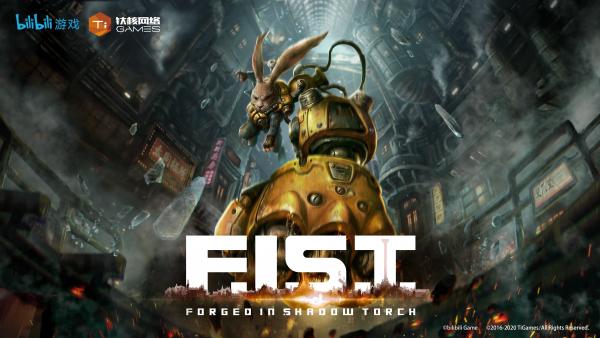 「フィスト 紅蓮城の闇」の発売日は2021年9月7日!ウサギが戦うメトロイドヴァニアのゲーム内容