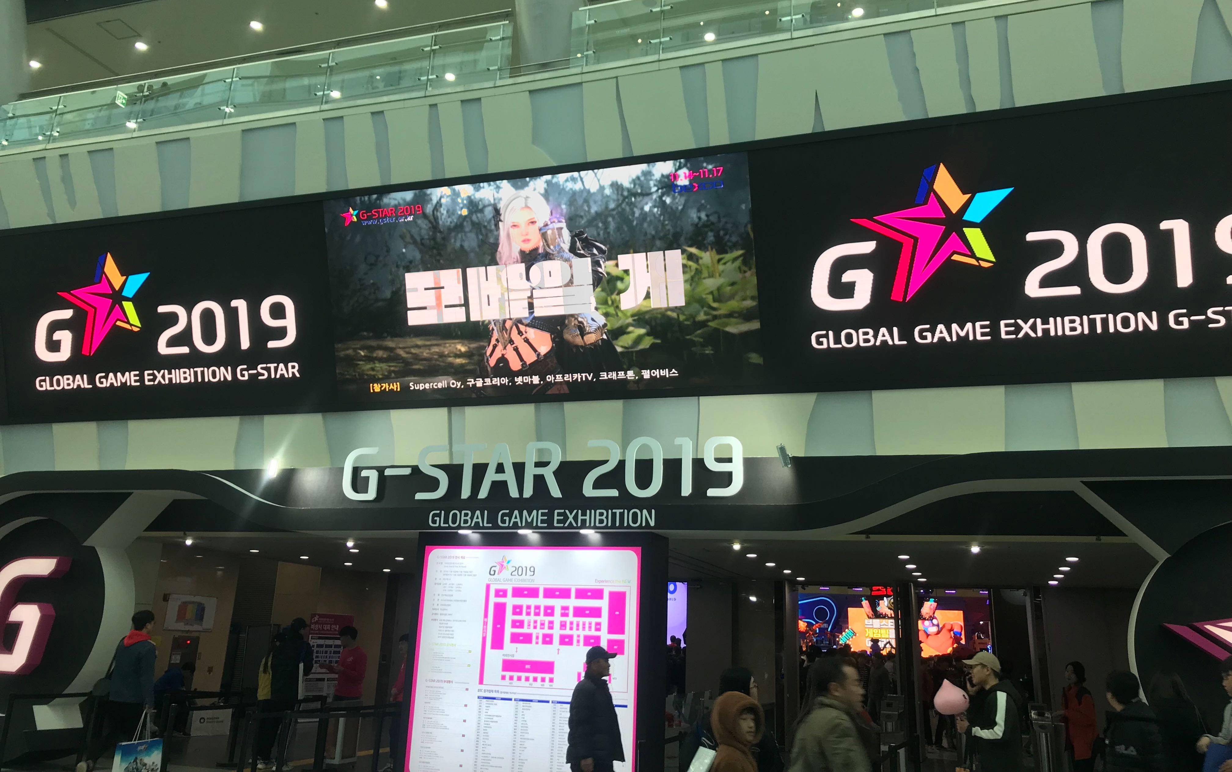 【G-Star2019会場レポート】韓国最大級ゲームショウ開幕!初日の様子をお届け