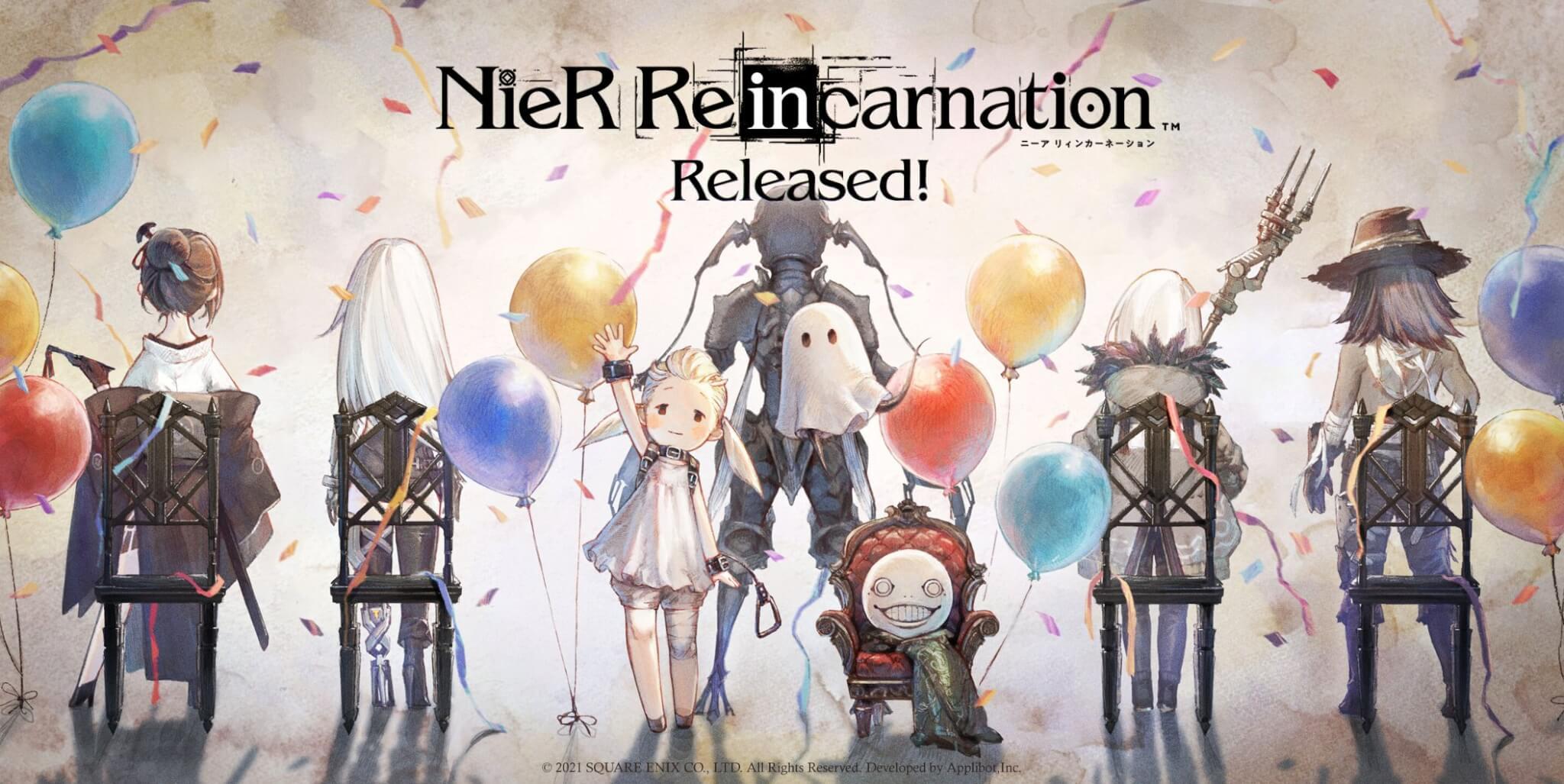 「ニーア リィンカーネーション」の配信開始!シリーズ待望の最新作RPGが登場