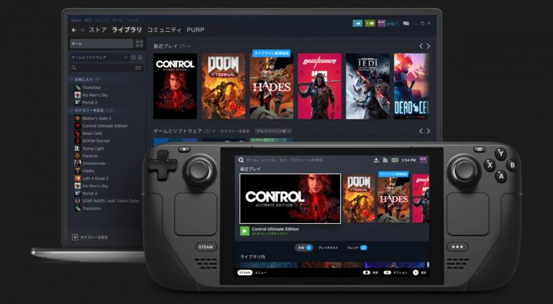 「Steam Deck」の性能を徹底紹介!携帯ゲームPCの発売日や価格情報まとめ