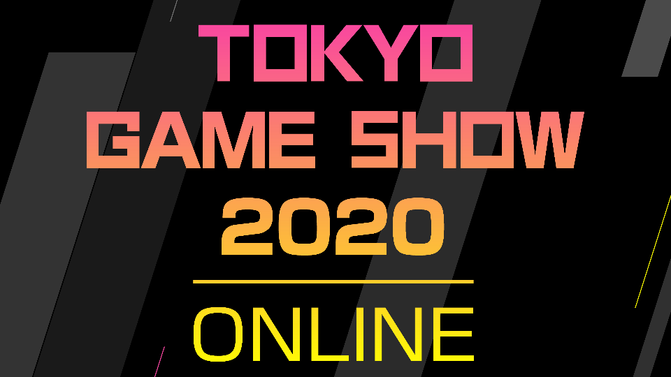 【東京ゲームショウ2020】タイムテーブル一覧表!各企業の放送時間と発表内容