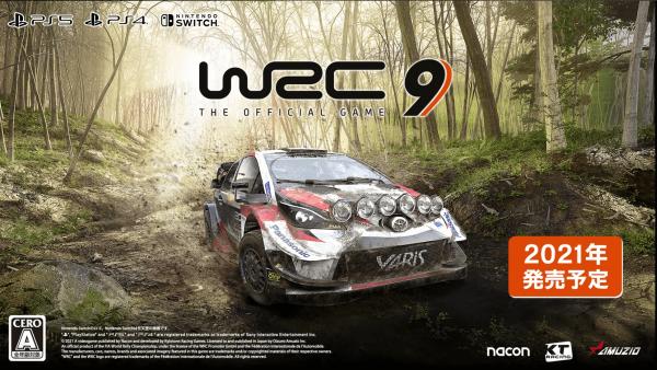 「WRC9 日本版」の発売日はいつ?価格と最新情報