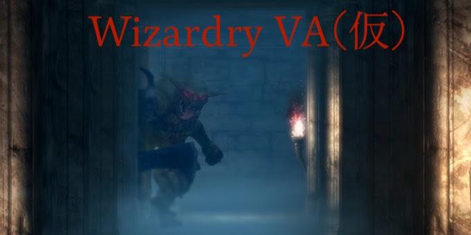 【Wizardry VA(仮)】ウィザードリィ 新作の配信日・リリース日はいつ?事前登録情報