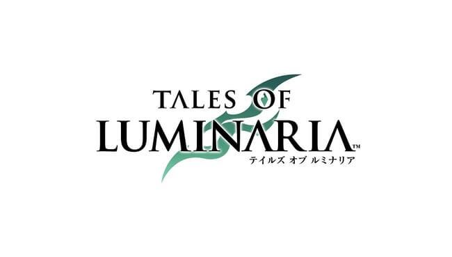 「テイルズ オブ ルミナリア」の配信日はいつ?事前登録と最新情報