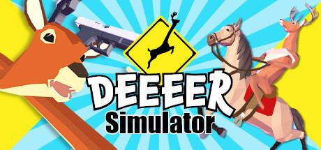 「鹿のゲーム」の発売日は2021年11月25日!予約特典とゲーム内容