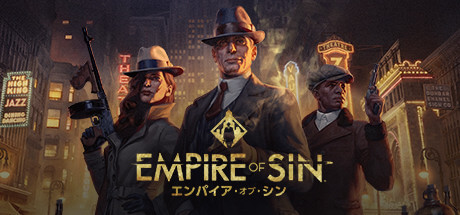 【Empire of Sin】PS4・Switch版の発売日はいつ?予約特典と最新情報