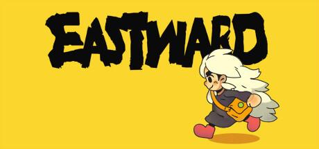 「Eastward」の発売日は2021年9月16日!予約特典と最新情報