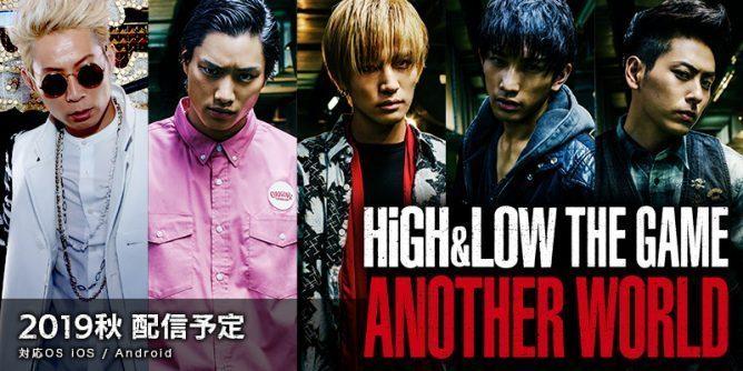 【HiGH&LOW】シリーズ、公式ゲームアプリ化を発表!