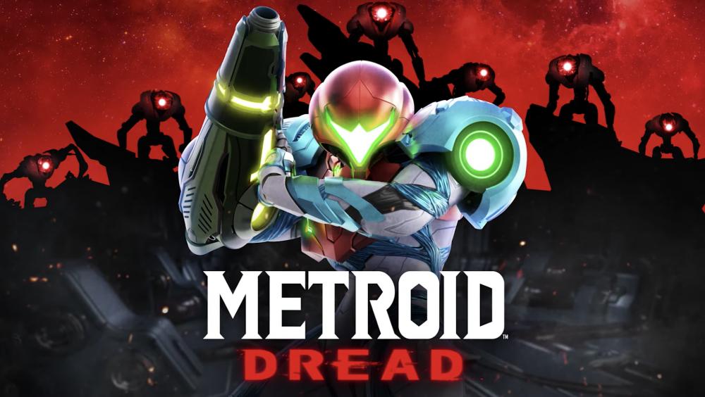 「メトロイド ドレッド」の発売日は2021年10月8日!予約と特典情報