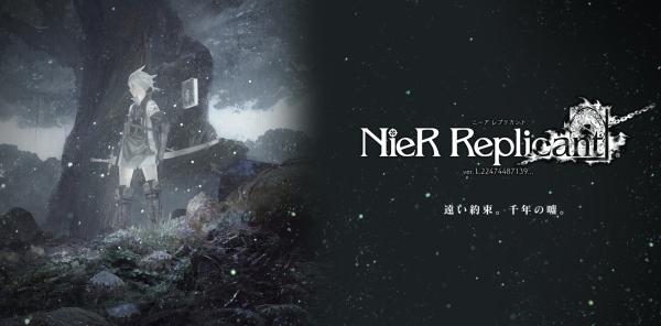 「ニーアレプリカント」がPS4とXboxで発売!進化したシリーズ初代作が楽しめる