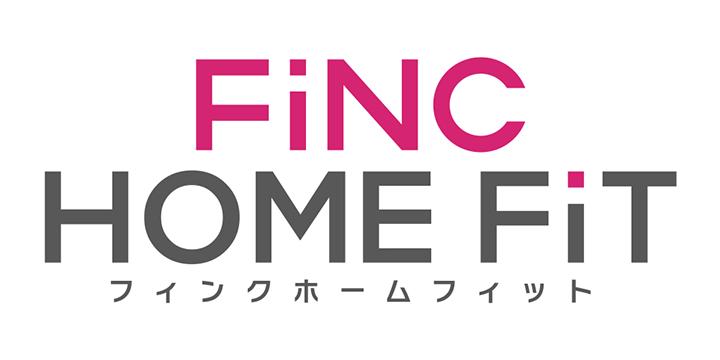 【フィンクホームフィット】Switchの発売日はいつ?予約特典と最新情報