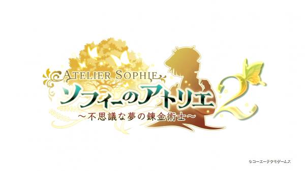 「ソフィーのアトリエ2」の発売日は2022年2月24日!予約特典と最新情報