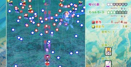 「東方Project 新作」の発売日はいつ?ケイブが手掛けるゲームの最新情報