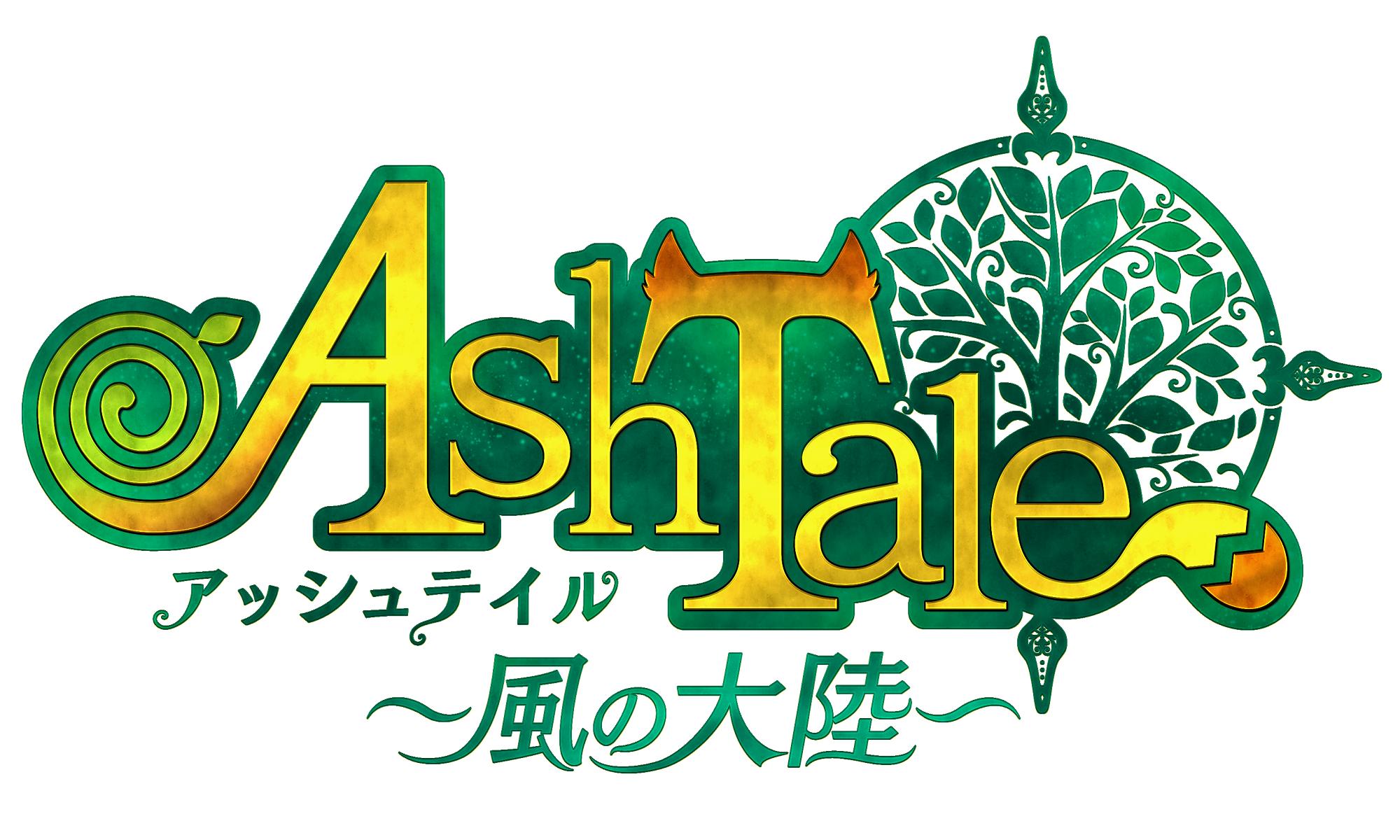 【Ash Tale】大型アップデート&期間限定アバター登場