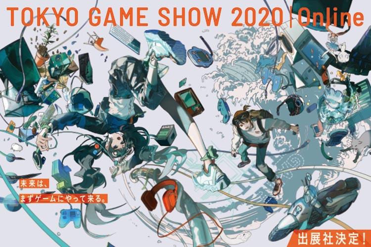 【東京ゲームショウ2020】注目タイトルの最新情報まとめ