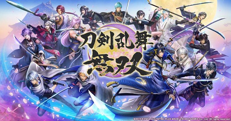 「刀剣乱舞無双」の発売日は2022年2月17日!予約抽選と登場キャラクター