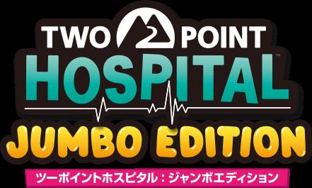 「ツーポイントホスピタル」の発売日はいつ?PS4とSwitchで登場する日本語版の最新情報